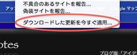 Firefox367m
