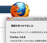 Firefox368
