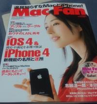 Macfan_2010sepm