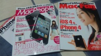 Macfan_macpeople_2010sepm
