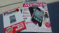 Macpeople_2010sepm