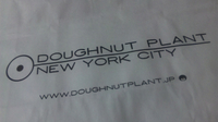 Cooldoughnuts_20100826_1m