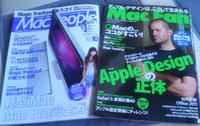 Macfan_macpeople_2010octm