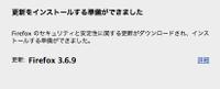 Firefox369
