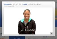 Nikeplus20100911_2m