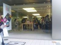 Applestoresakae_2m