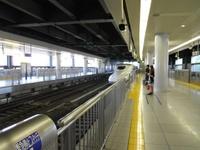 Shinagawa20100926m