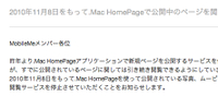 Mobilemehomepage20101008