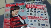 Macfan_macpeople_2010dec_m