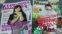 Macfan_macpeople_jan2011_2m