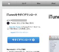 Itunes10_1_1_20101216