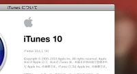 Itunes10_1_1_20101216ver