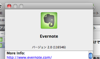 Evernote20formac_1