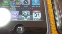 Ipodtouch2nd_20110101m