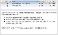 Garageband601_20110105