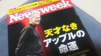 Newsweek20110202m