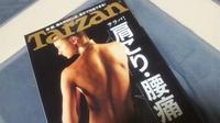 Tarzan20110210m