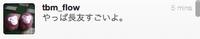 Tweetme20110130