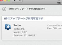 Twitter202update20110201