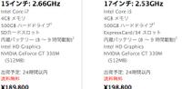 Macbookpro3_20110217_2