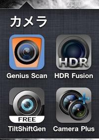Cameraapp20110219m_2