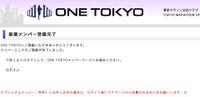 Onetokyo20110226_1m