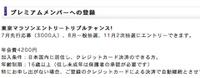 Onetokyo20110226_2m