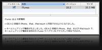 Itunes102_20110303m