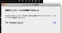 Firefox3615_20110306