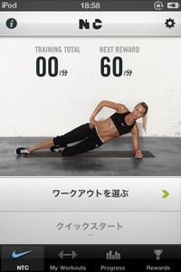 Niketrainingclub_0_20110307m