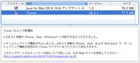 Itunes1021_20110309m