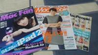 Macfan_macpeople_jun2011_20110430m
