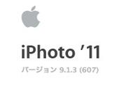 Iphoto913_1m