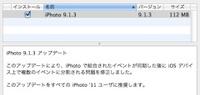Iphoto913_2m