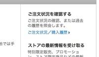 Applestoreonline_20110522_1m_2