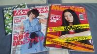 Macfan_macpeople_july2011m