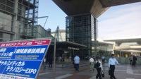 Tokyobigsight1_20110622m