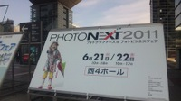 Tokyobigsight2_20110622m