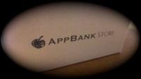 Appbank_dualslot3_20110630m