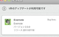 Evernote_20110719