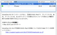 Osxlion_5_20110723m