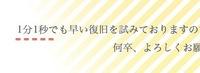Iphonejyoshi_2_20110802m