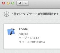 Xcode411_2_20110805m