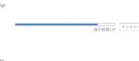 Xcode411_3_20110805m