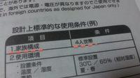 Electricfan_20110807m