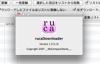 Rucadownloader_20110813