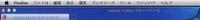 Firefox60_3_20110817m_2