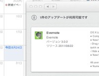 Appstore_evernote_20110824