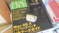 Maclife2000nov_1m