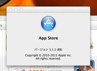 Appstore_3_20110906
